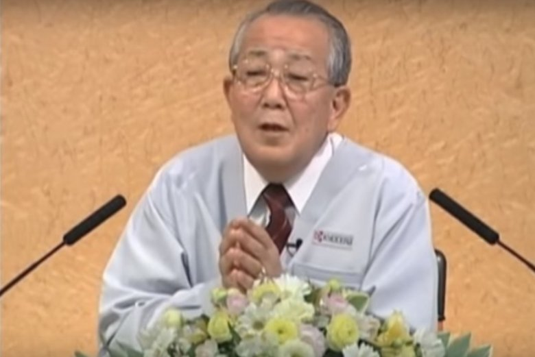 Kazuo Inamori – założyciel Kyocery.