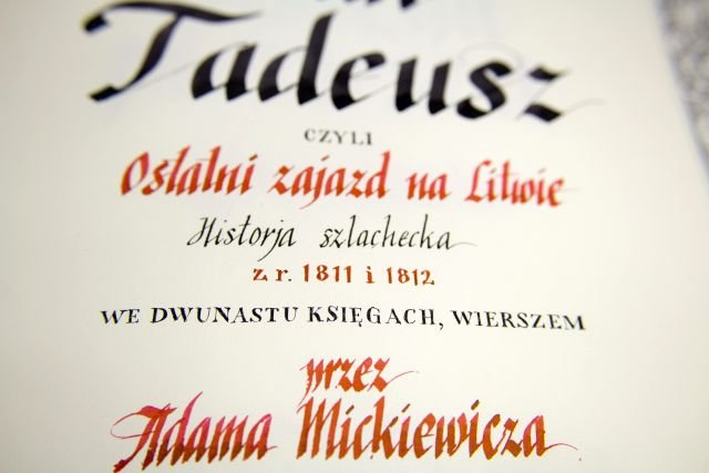 """Manuskrypt """"Pana Tadeusza"""", przepisamy przez Wojciecha Patro"""