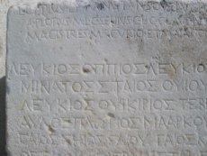 Sztuczna inteligencja nazwana po delfickiej wyroczni Pythią okazała się znacznie skuteczniejsza w tłumaczeniu starożytnej greki niż ludzcy historycy