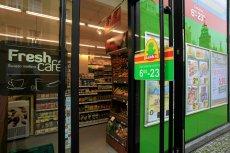 Sklepy Żabka mają zamienić się w punkt odbioru produktów kupionych w sieci.