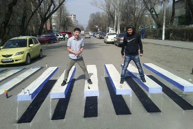 Przejście 3D w Chinach.