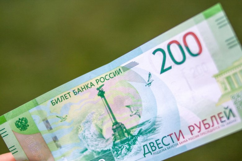 Rosja i Białoruś rozważają wprowadzenie wspólnej waluty.