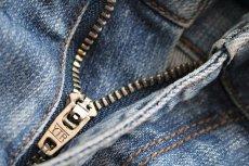 Amerykańskie dżinsy odchodzą do lamusa. Przegrywają ze spodniami do jogi