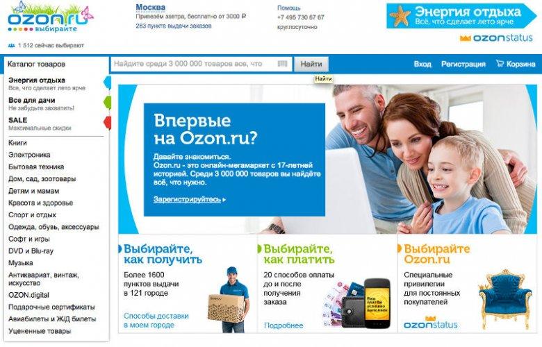 Ozon.ru to rosyjska odpowiedź na Amazona.