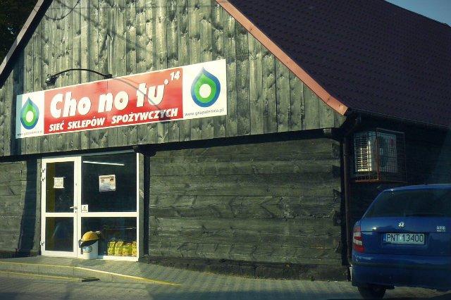 """Wszystkie sklepy działające pod szyldem """"Cho no tu"""" funkcjonują w miejscowościach do 1000 mieszkańców"""