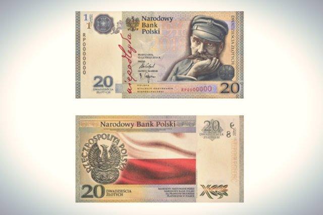 Banknot o nominale 20 zł został wyemitowany 31 sierpnia
