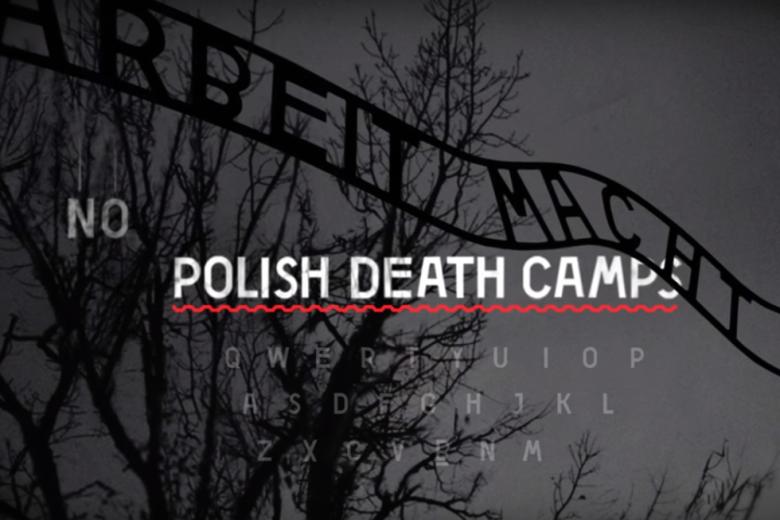 """Nigdy więcej """"polish death camps"""""""