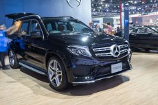 Mercedes Benz GLS - m.in. na taki samochód ogłosiła przetarg centrala NBP.