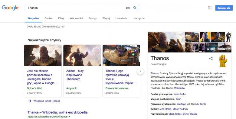 Thanos usuwa wyniki wyszukiwania w Google