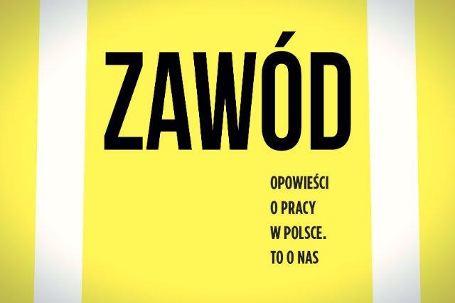 – Moja książka to oddanie głosu milczącej dotąd większości – przekonuje w rozmowie z INN:Poland Kamil Fejfer