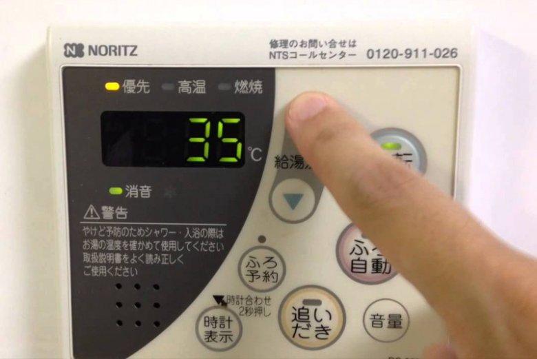 Japońskiej produkcji panel służący do regulacji ciepłej wody w łazience