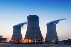 """Konkurs """"Atom dla nauki"""" wykształci polską kadrę energetyki jądrowej."""