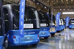 Autobusy autonomiczne chińskiego giganta Baidu