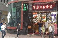 Chińscy sprzedawcy prowadzą wielką bazę nieuczciwych klientów.