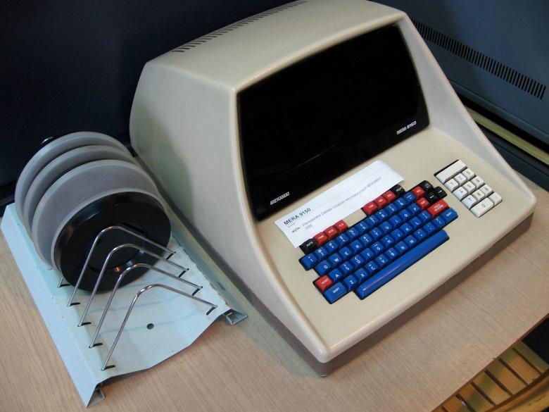 Komputer Mera 9150, który zobaczyć można m.in. w Muzeum Techniki w Warszawie.