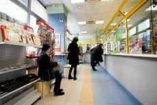 Atutem Banku Pocztowego jest rozległa sieć lokalnych placówek ulokowanych w pocztach.