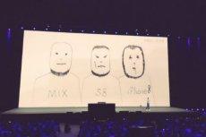 Swoją przewagę technologiczną chiński producent postanowił zaprezentować w symboliczny sposób, poprzez postacie trzech brodatych mężczyzn
